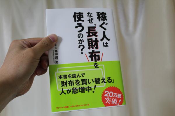 20140521_05