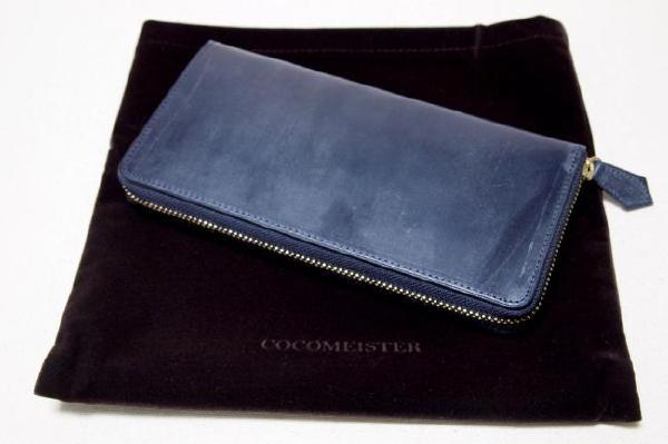 【メンズ】ラウンドファスナーでおすすめの長財布とブランド