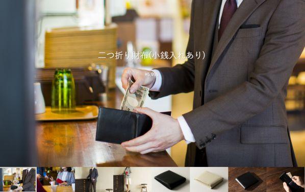 【大学生におすすめ】人気のメンズ財布ブランド13選