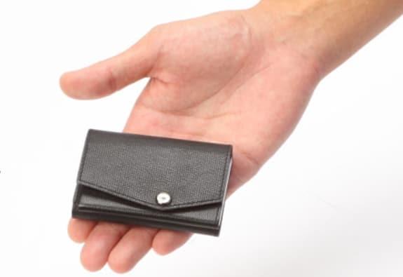 【メンズ】ミニマリストにおすすめのミニ財布7点